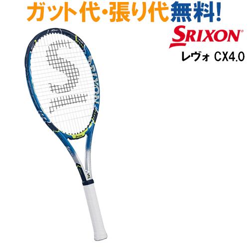 【在庫品】 スリクソン SRIXON REVO CX 4.0 スリクソン レヴォ CX 4.0 SR21706 テニス ラケット 硬式 オールラウンド SLIXON 2017SS