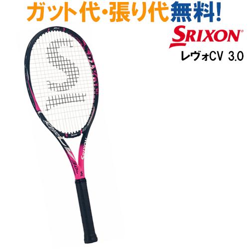 スリクソン SRIXON REVO CV 3.0 スリクソン レヴォ CV 3.0 SR21710 硬式テニス テニス ラケット ラドワンスカ選手モデル SLIXON 2017AW 限定品