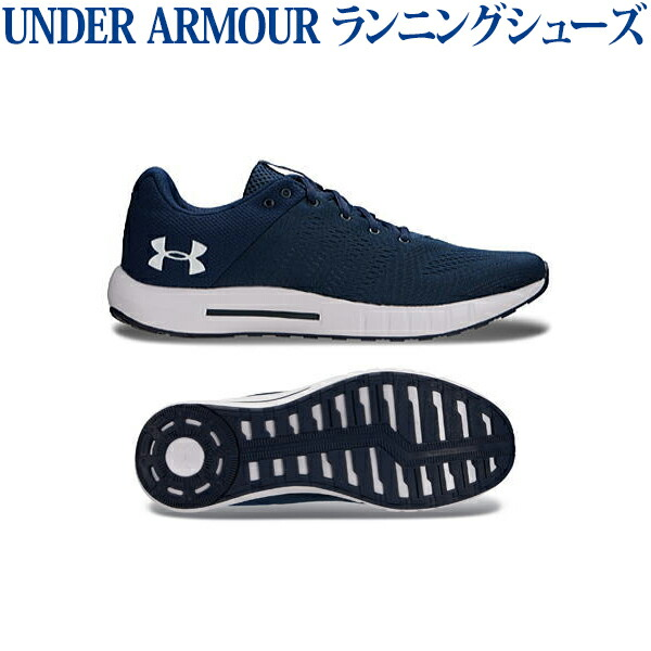 It supports an under Armour micro G pursuit 3,000,011-402 men's 2018SS  running lucky seal during the 200 yen OFF coupon distribution