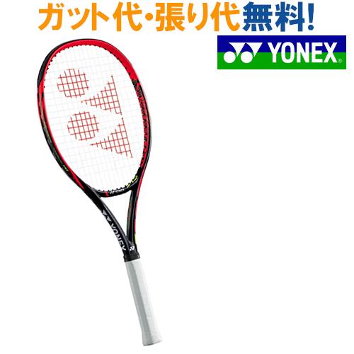 【在庫品】 ヨネックスVCORE SV100S Vコア エスブイ100SVCSV100Sテニス ラケット 硬式 軽量スピンモデルYONEX 2016AW 送料無料 ラッキーシール対応