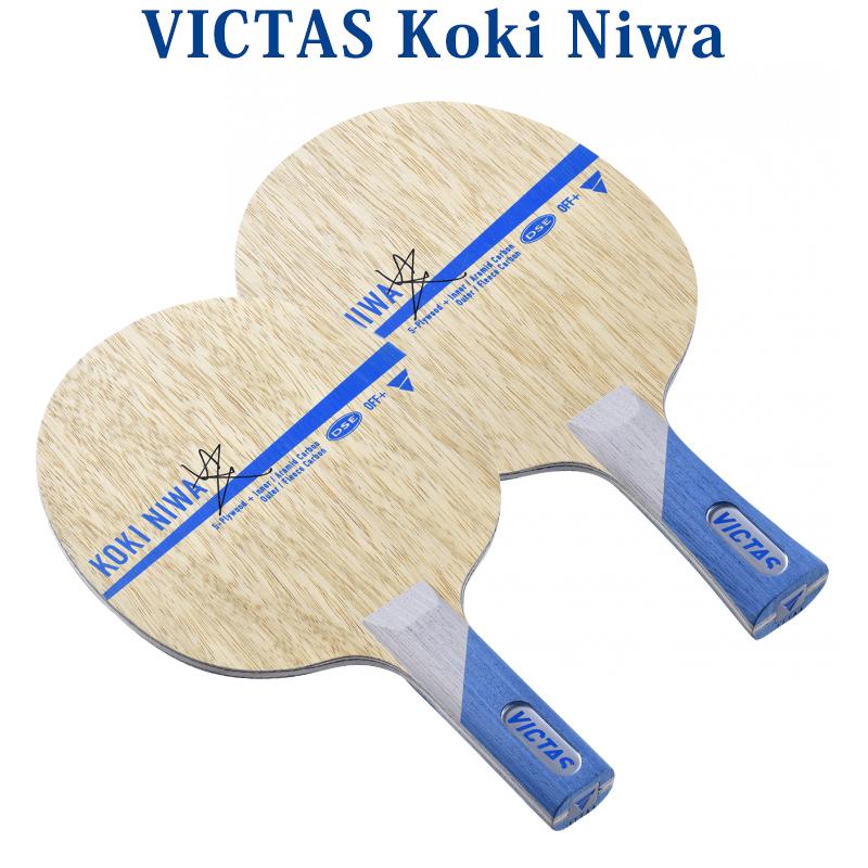 【取寄品】 VICTAS Koki Niwa 02780x 2018SS 卓球