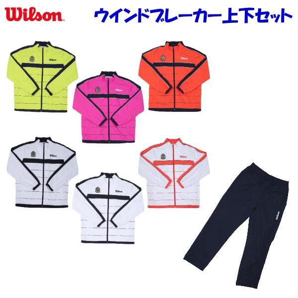 【在庫品】 ウィルソン ウォームアップ上下セット WRJ4601-4603 バドミントン テニス ウインドブレーカー ジャケット パンツ メンズ ユニセックス 男女兼用 Wilson 2014AW C100