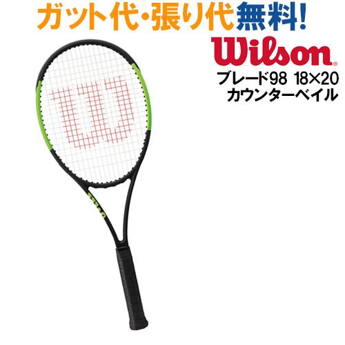 ウイルソン ブレード98 18×20 COUNTERVAIL Blade98 18×20 COUNTERVAIL wrt733110x 硬式テニス テニス ラケット 当店指定ガットでのガット張り無料 Wilson 2017SS