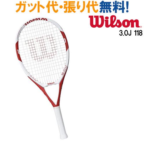 【在庫品】 ウイルソン 3.0J 118 wrt736010x テニス ラケット 硬式 当店指定ガットでのガット張り無料 Wilson 2017SS