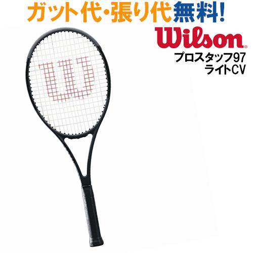 ウイルソン プロスタッフ 97 ライト CV Pro Staff 97 L CV wrt739220x 硬式 テニス ラケット 無料ストリングにルキシロン有 Wilson 2017AW ラッキーシール対応