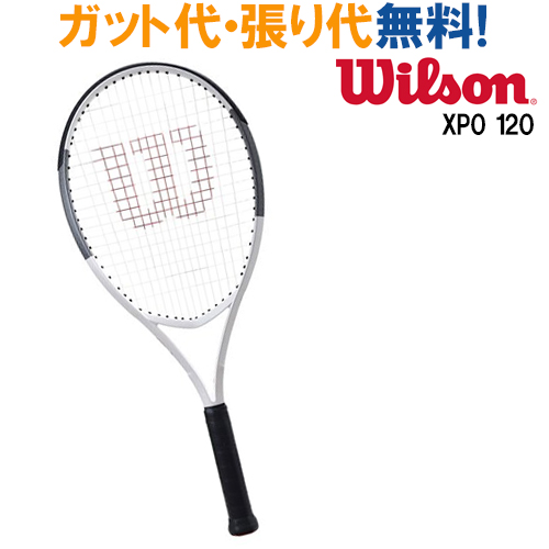 ウイルソン テニスラケット XP0 WRT739920X 硬式 テニス ラケット 日本限定モデル Wilson 2017AW