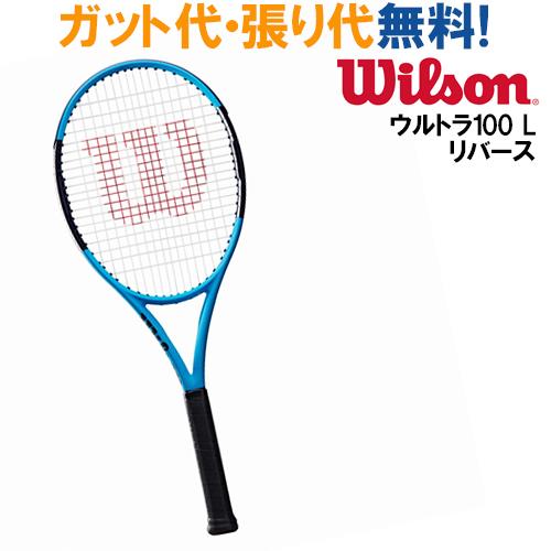 【在庫品】ウイルソン ウルトラ 100 L リバース G2 WRT7405202 2018SS