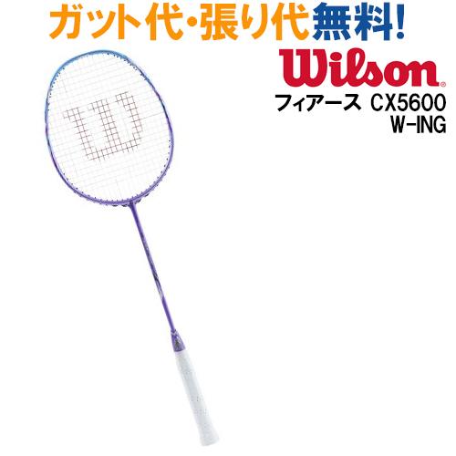 【在庫品】ウイルソン フィアース CX5600 W-ING WRT8871202 2018SS