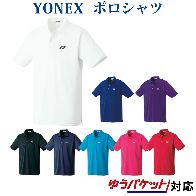ヨネックスジュニアポロシャツ10300J ゆうパケット対応バドミントン テニスウエア半袖ジュニア 用2015SS ラッキーシール対応