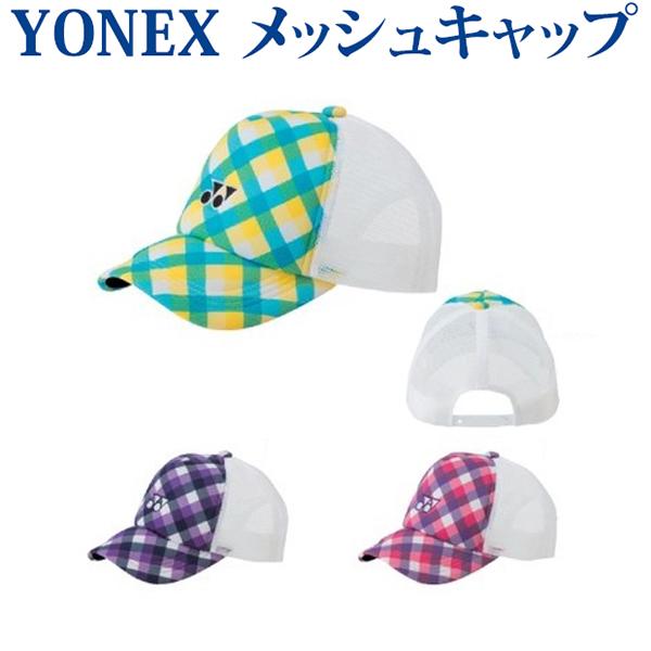YONEX テニス 帽子 日よけ UVケア  ヨネックス メッシュキャップ 40052 メンズ 2018SS テニス ソフトテニス 熱中症対策 暑さ対策 グッズ