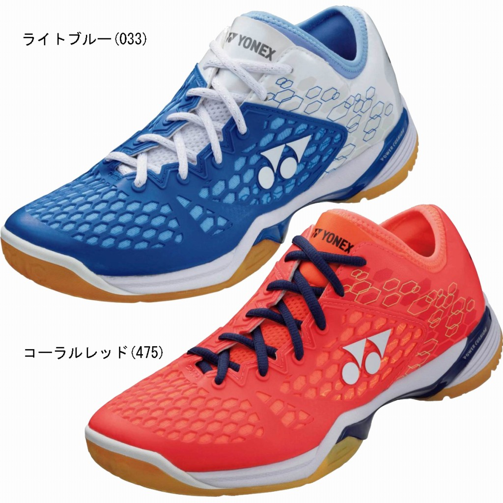 Yonex power cushion 03 SHB-03 badminton shoes low-frequency cut YONEX spring of 2017 summer model