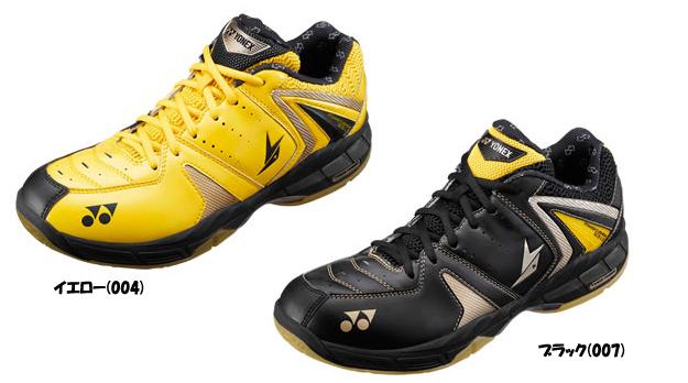 Yonex power cushion wide SC6LD SHBSC6LD badminton badminton shoes 4E YONEX 2015 model