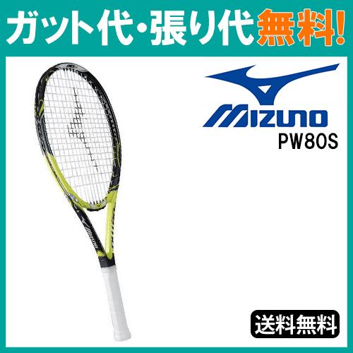 【取寄品 PW80S】ミズノ テニス 2018 PW80S 63JTH74838 2018 テニス, Back to MONO:90095985 --- insidedna.ai