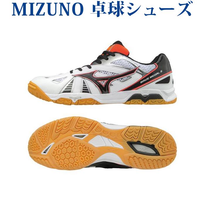 2fdf8b08a0ef6 mizuno wave medal z | 2019-2020 Hot Deals | www.npdoulos.com !