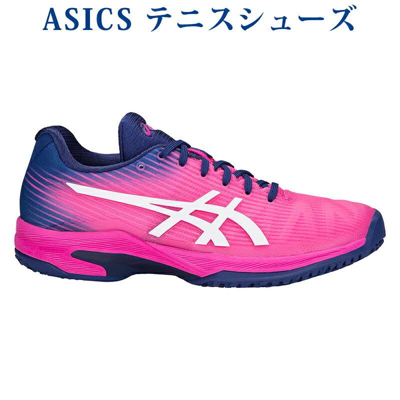 【在庫品】 アシックス SOLUTION SPEED FF OC 1042A005-700 レディース 2018AW テニス ソフトテニス 2018新製品 2018秋冬