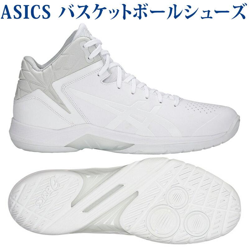 アシックス ゲルトライフォース 3-ナロー 1061A006-100 2018AW バスケットボール 2018新製品 2018秋冬