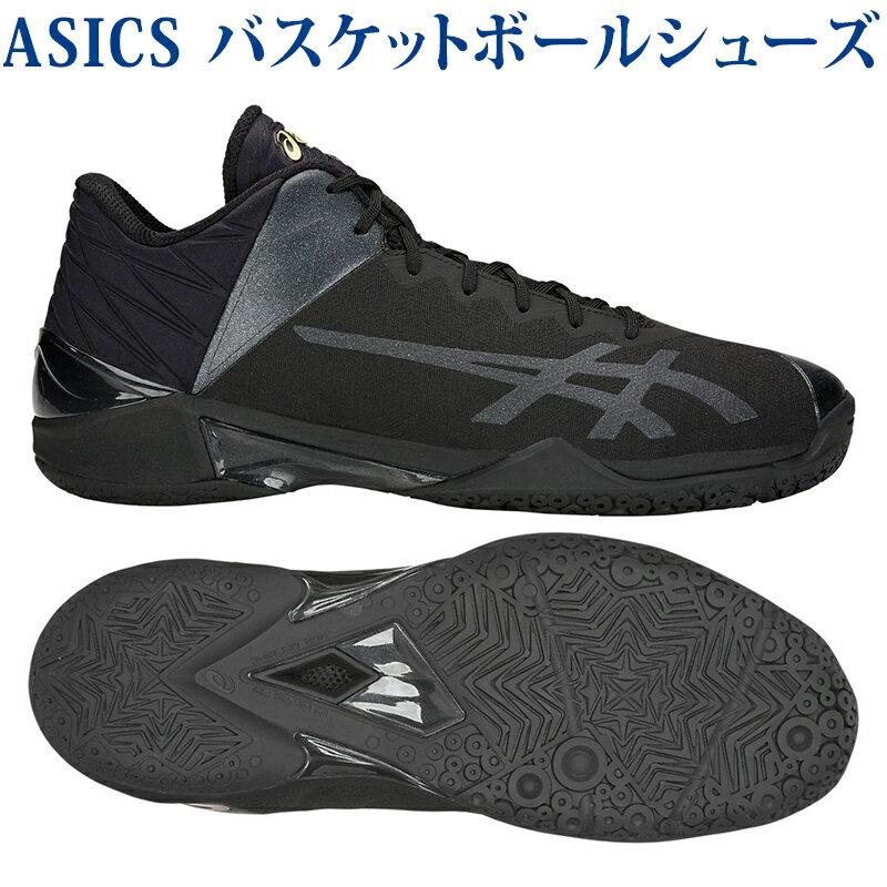 【在庫品】 アシックス ゲルバースト22 Z 1063A001-001 2018AW バスケットボール