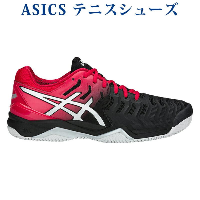 アシックス ゲルレゾリューション 7 クレイ E702Y-001 メンズ 2018AW テニス ソフトテニス 2018新製品 2018秋冬 ラッキーシール対応