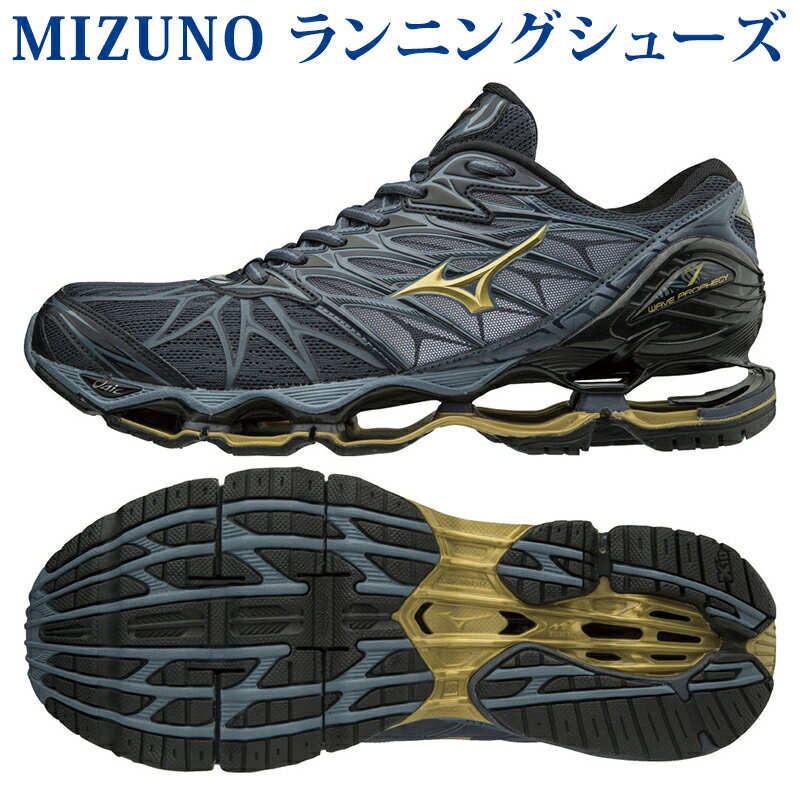 mizuno wave prophecy 2 women's university argentina australia