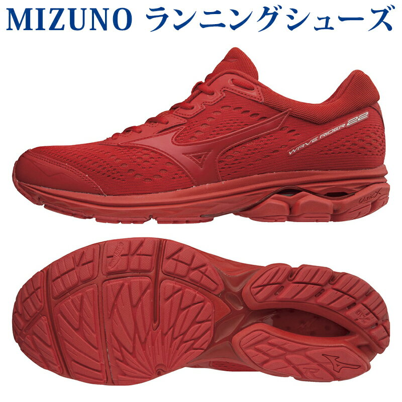 04e0683f78 A lucky seal supports Mizuno wave rider 22 J1GC183163 men 2018AW running  2018 new product 2018 ...