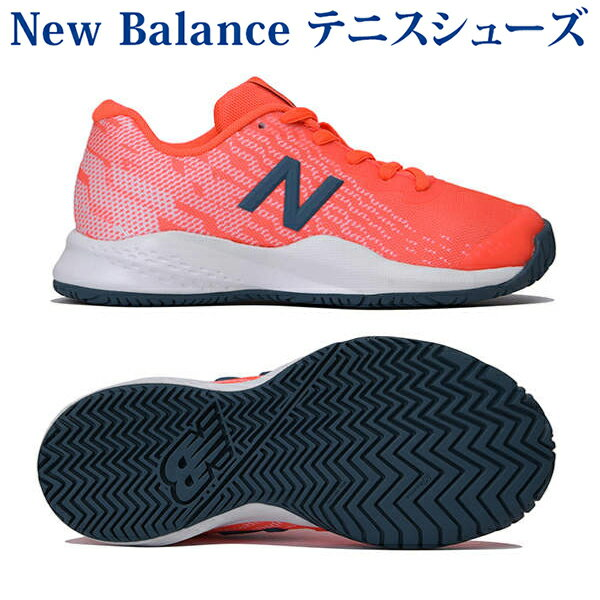 8df871f9d5cb4 A lucky seal supports New Balance KC996 KC996DL3 youth 2018AW tennis 2018  new product 2018 during the up to 450 yen OFF coupon distribution in the ...