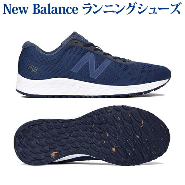 brand new 8a924 5e34e A lucky seal supports New Balance FRESH FOAM ARISHI MARISSN1 men 2018AW  running 2018 new product 2018 during the 200 yen OFF coupon distribution in  ...