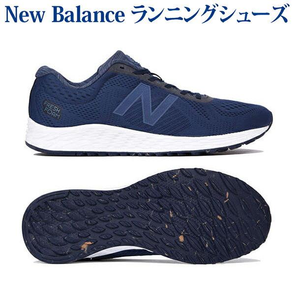 new balance arishi