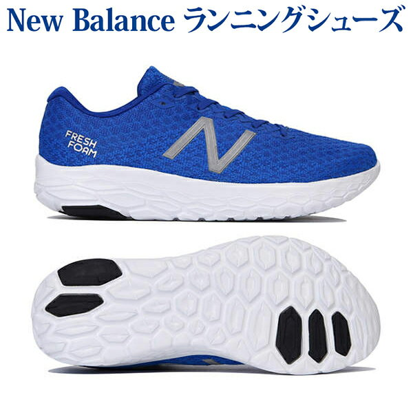 76bbb5c39e8 A lucky seal supports New Balance FRESH FOAM BEACON MBECNLT men 2018AW  running 2018 new product 2018 in the fall and winter