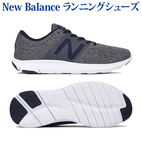 9e6d303497f83 Chitose Sports Rakuten market store: A lucky seal supports New Balance KOZE  MKOZERS1 men 2018AW running 2018 new product 2018 in the fall and winter ...