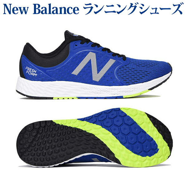 85c492858c5 A lucky seal supports New Balance FRESH FOAM ZANTE MZANTRP4 men 2018AW running  2018 new product 2018 in the fall and winter