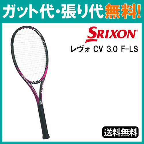 【在庫品】スリクソン レヴォ CV 3.0 F LS SR21807 2018SS