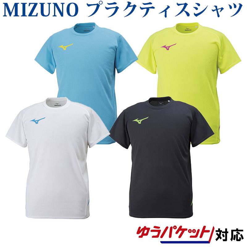 ミズノ プラクティスシャツ U2MA8060 メンズ 2018SS バドミントン テニス ゆうパケット(メール便)対応 m2off ラッキーシール対応