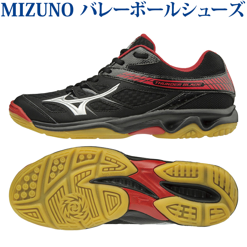 mizuno golf shoes size chart eu uk