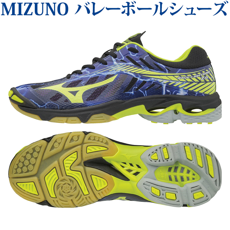 mizuno tennis shoes size chart india