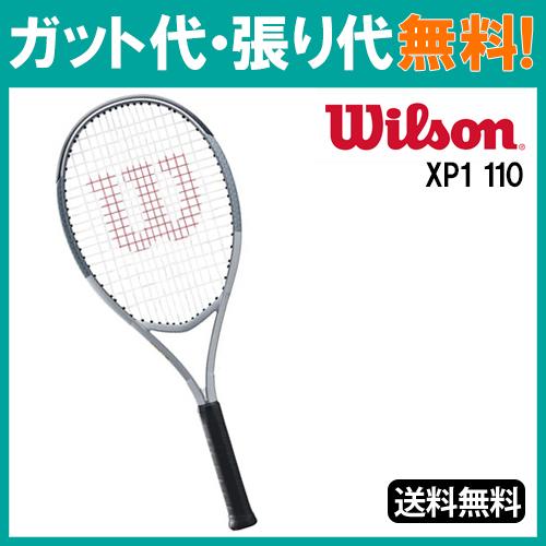 【在庫品】ウイルソン テニスラケット XP1 XP1 ラケット 110 WRT738220X 硬式 WRT738220X テニス ラケット 無料ストリングにルキシロン有 Wilson 2017AW, オーパーツ:48eaaad2 --- insidedna.ai