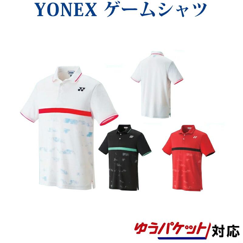 ヨネックス ゲームシャツ(フィットスタイル) 10265 メンズ 2018SS バドミントン テニス ゆうパケット(メール便)対応 ラッキーシール対応
