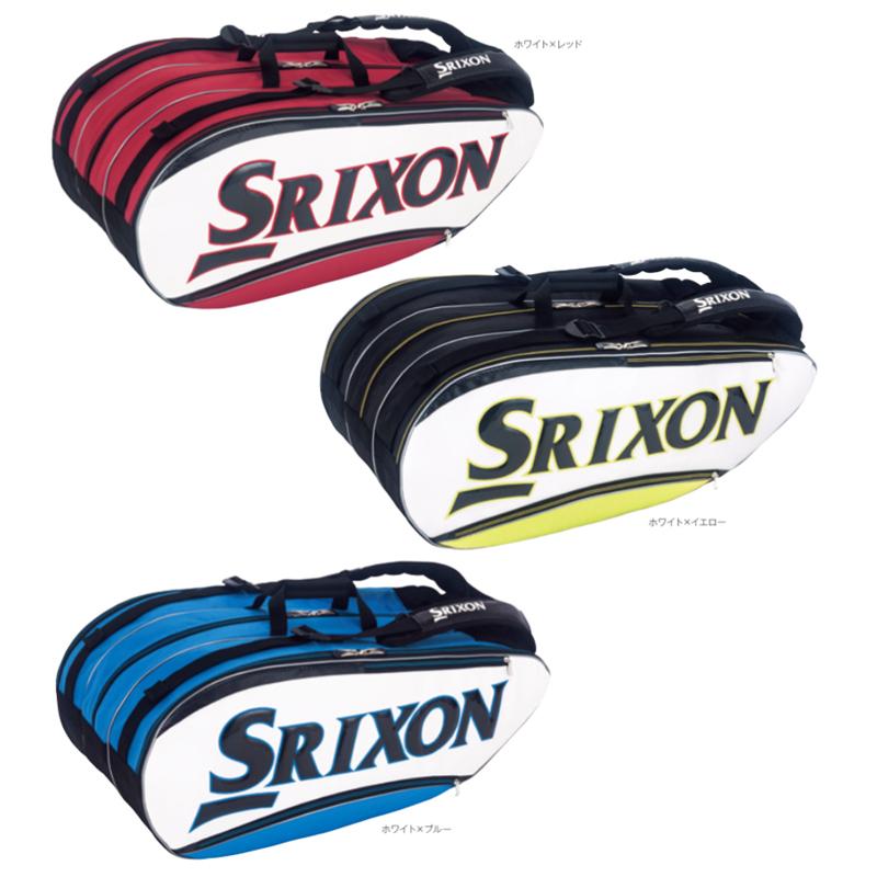 最大400円OFFクーポン配布中 スリクソン ラケットバッグ(ラケット12本収納可) SPC-2781テニス バッグ ラケット 収納 ラケバ SRIXON 2017SS ラッキーシール対応