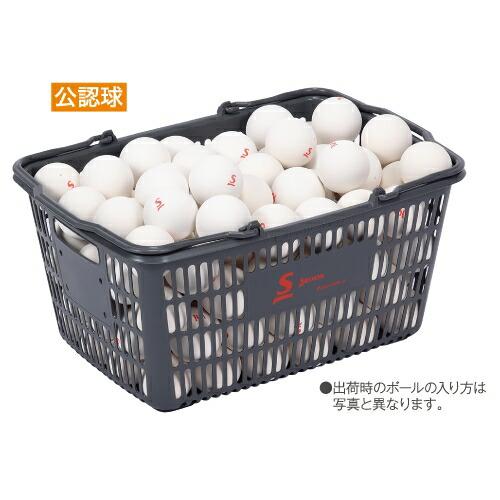 スリクソンSRIXON SOFT TENNIS BALL 10 DOZ BASKETスリクソン ソフトテニスボール 公認球 10ダース入りバスケットSTB2CS120軟式テニス かご入り 120個 ホワイト 白 SRIXON 送料無料