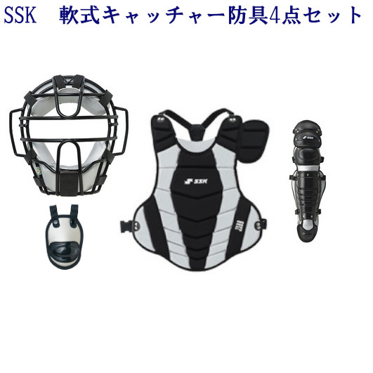 エスエスケイ 軟式キャッチャー防具4点セット CNMPL1110CS-9096 2017 ベースボール