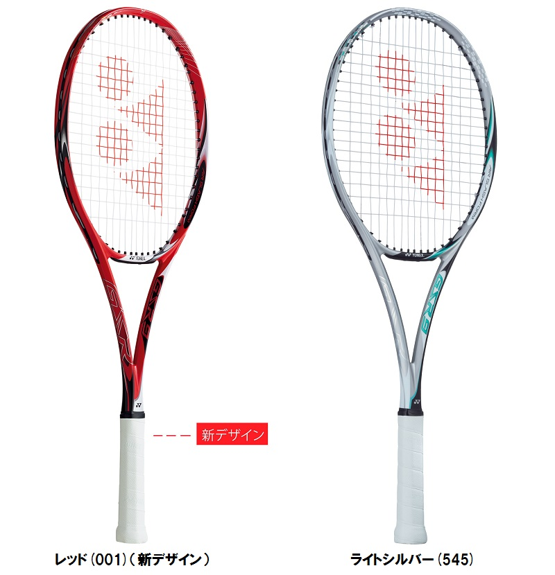 【取寄品】 ヨネックスジーエスアール9 GSR9 テニス ラケット 軟式YONEX 2015年夏モデル 送料無料