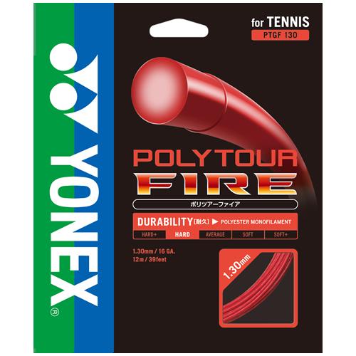 【取寄品】 ヨネックスポリツアーファイア130 ロール 240mPTF130-2 テニス ガット ストリングス ロールYONEX 2015AW 送料無料