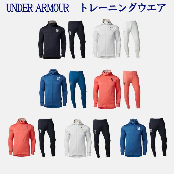 uk availability 1b7cd d5b8b Under Armour UA ニットフルジップフーディー underwear top and bottom set 1331587 1331588  men 2019SS ...