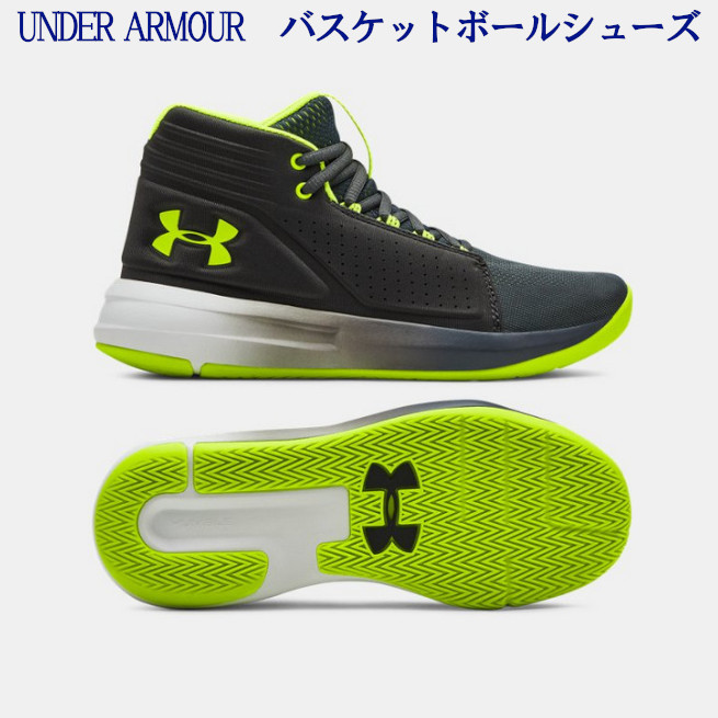 big sale 12f64 6efc5 Under Armour UA grade school blowtorch Mid 3,020,428-103 youth 2019SS  basketball with up to 400 yen OFF coupon