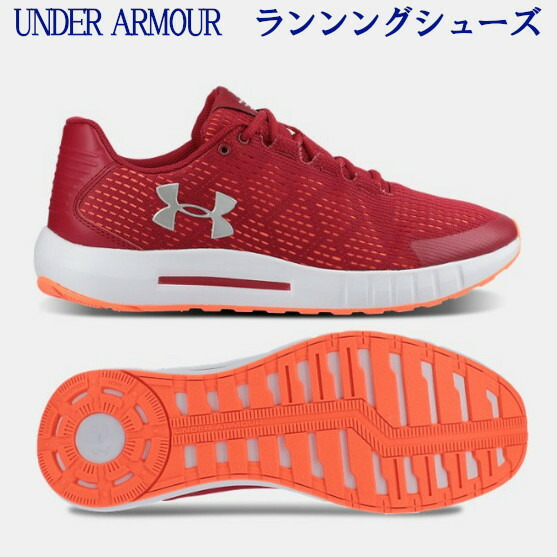 Under Armour UA micro G パスート 3,021,232-600 men's 2019SS running during the  200 yen OFF coupon distribution
