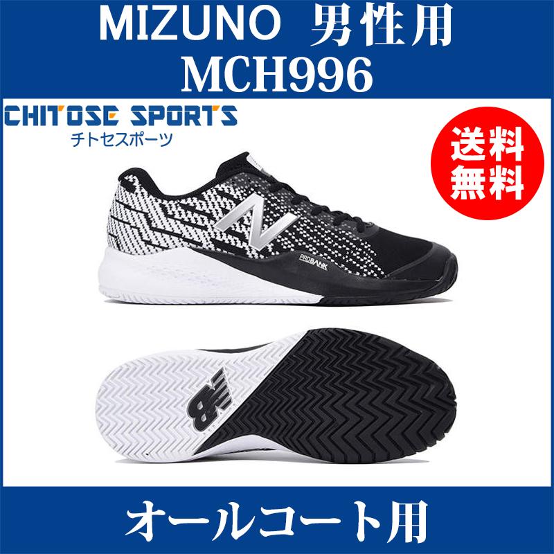 品多く 【在庫品】 ニューバランス テニス MCH996 MCH996K3 メンズ 2018AW 2018AW MCH996 テニス, ワールドサプライズ:ecf2de12 --- konecti.dominiotemporario.com