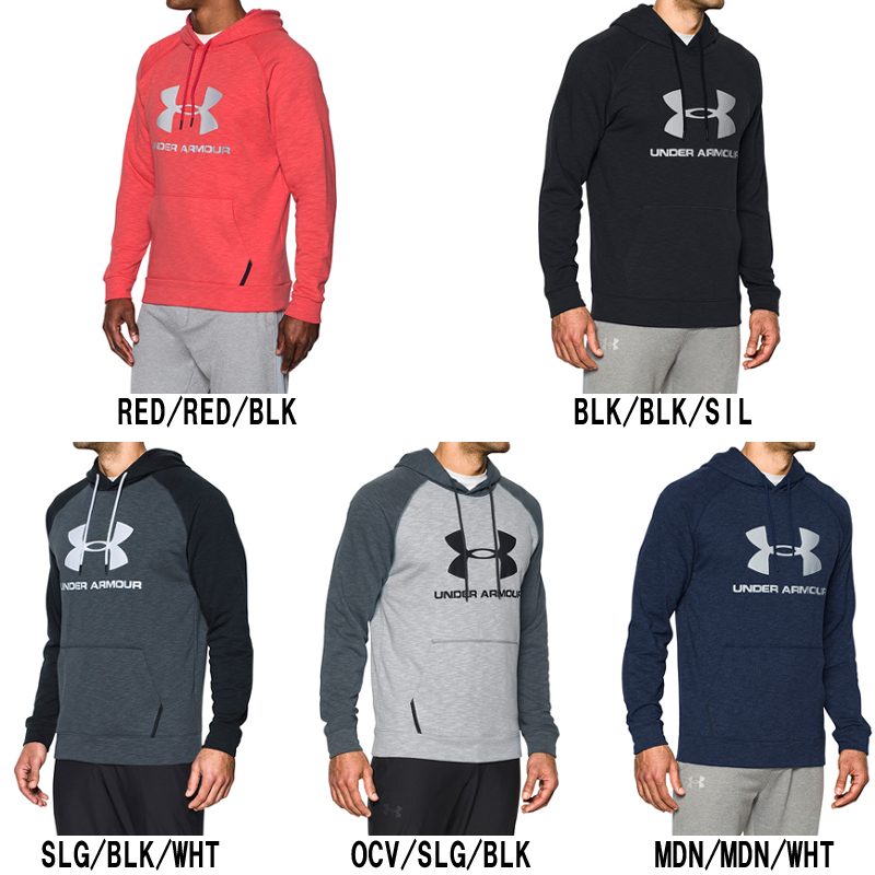 under armour tracksuit. model in under armour sports-style try blend pullover 1290256 tracksuit sportswear parka o