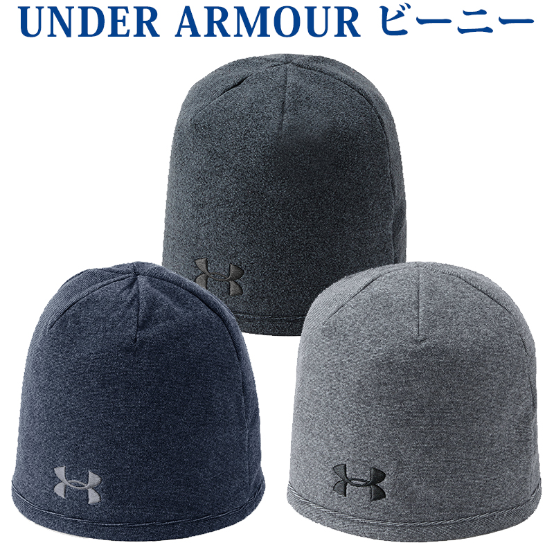 febc463423ba1 Under Armour UA SURVIVOR FLEECE BEANIE 1300837 men s 2018AW training saying  packet () correspondence 2018 new product 2018 UAPTUP with up to 400 yen  OFF ...