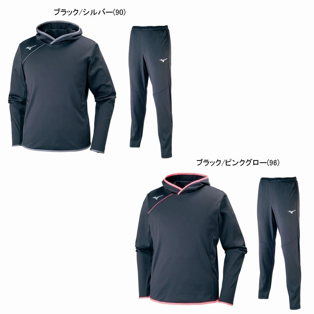 【在庫品】 ミズノ Softストレッチシャツ・パンツ上下セット V2ME7521/V2MF7520 2017AW