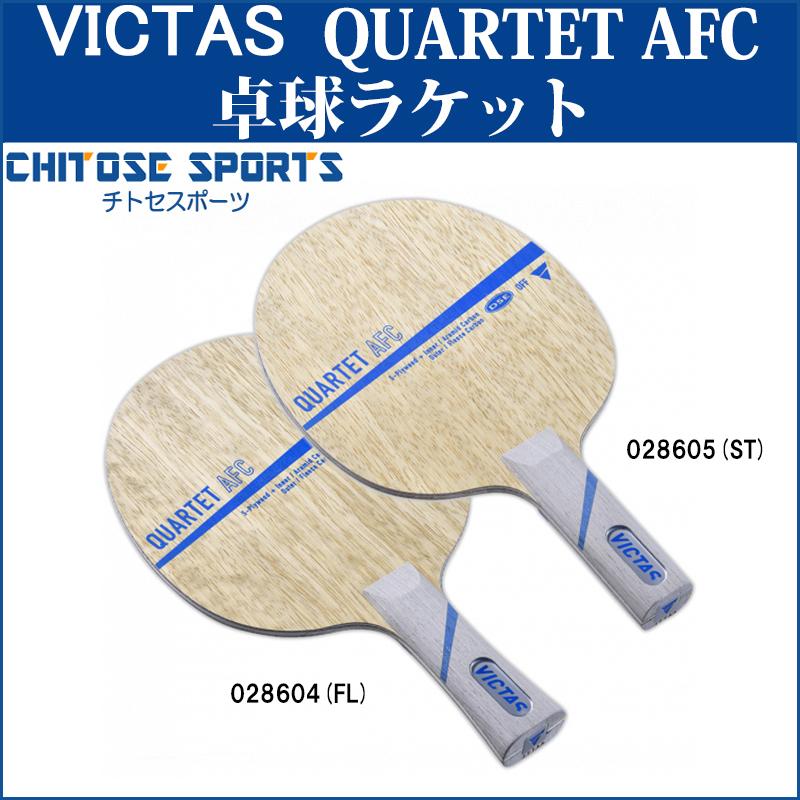 【取寄品】 VICTAS QUARTET AFC 02860x 2018SS 卓球