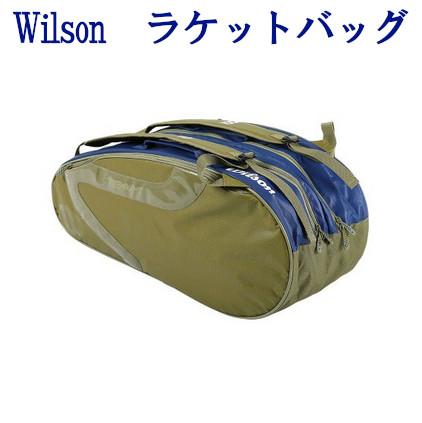 wilson ラケットバッグ グリーン ネイビー ラケット 大放出セール 収納 ウイルソン 予約販売 TEAM JP2.0 9 2019SS ソフトテニス WR8000702001 テニス PACK 2019最新 2019春夏 GRN バドミントン